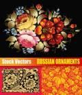 Вектор - Русский орнамент