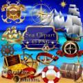 Клипарт для фотошопа - Морской