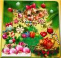 Клипарт - Новогодних шаров перезвон - сладкий розовый сон