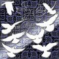 Клипарт - Белый голубь любви
