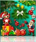 Клипарт - Новогодняя декорация – желаний и мечты декларация