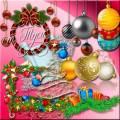 Клипарт - Предпраздничное оживление – Нового года счастливое мгновение