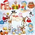 Подборка клипарта в PNG формате новогодних персонажей – Снеговики, снегурочки, зайцы, мишки, дед мороз, олени