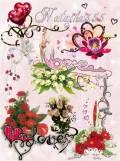 Клипарт - Так хочется цветов и любви