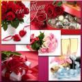 Букеты дивных роз - Клипарт