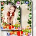 Праздничная рамка с кучей подарков для мальчика или девочки – Сюрприз