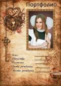 Портфолио для девочки для школы - Ключ от заветной шкатулки