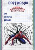 Детское портфолио для школы - с человеком-пауком