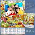Календарь на 2017 год - Фруктовый микс
