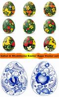 Пасхальные яйца в векторе под хохлому и гжель | Gzhel & Khokhloma Easter Eggs in Vector