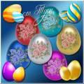 Пасхальные яйца - Клипарт к Пасхе