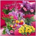 Нежный аромат цветов - Клипарт