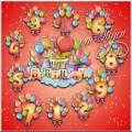 Воздушные шары с цифрами для поздравлений на день рождения - Клипарт
