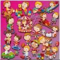 Дети любят играть - Клипарт