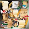 Старинные свитки для оригинальных записей - Клипарт
