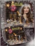 Новый год к нам мчится - Календарь-рамка