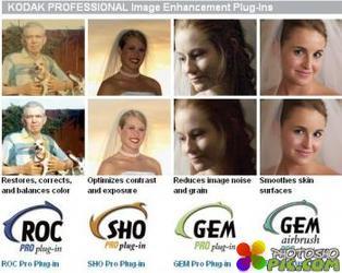 Набор плагинов для коррекции фото