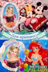 Детские рамочки «Для любимых принцесс»