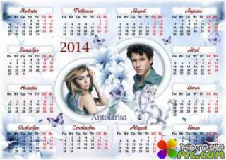 Календарь – рамка на двоих с лошадкой