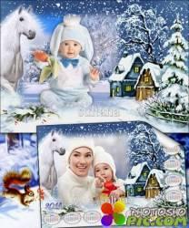 Зимняя рамка и календарь с белой лошадью