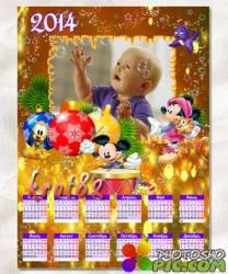 Календарь для фотошопа с рамкой для фото - Микки Маус и елочные игрушки