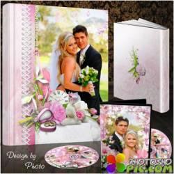 Свадебный набор: фотокнига, задувка и обложка на DVD диск - Вместе навсегда