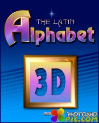 3D Латинский алфавит PSD - часть 14