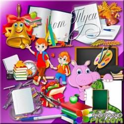 Школьный клипарт - Школьное учение с  великим увлечением