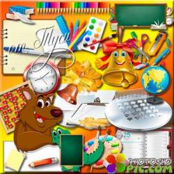 Школьный клипарт - Знания приумножай и учиться продолжай