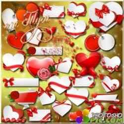 Клипарт - Очень много валентинок для Вас