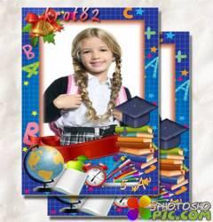 Школьная виньетка для фото — Учебный день в календаре