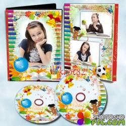 Обложка и задувка для DVD для школы – Школьный день