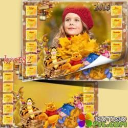 Календарь для детей с вырезом для фото на 2015 год – Осенний день