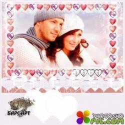 Когда два сердца бьются вместе, это любовь