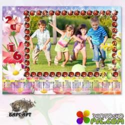 Лето нашего детства