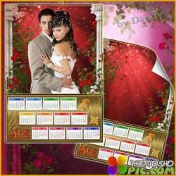 Календарь с рамкой на 2015 год для ваших фото – Романтика с розами