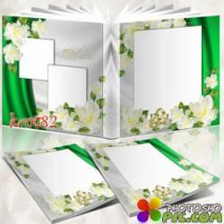 Фотокнига для свадебных фотографий – День свадьбы