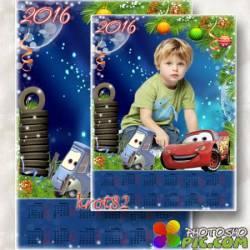 Детский новогодний календарь на 2016 год – Таинственные тачки