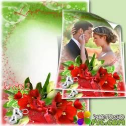 Фоторамка для влюбленной пары  – Красные маки и два сердечка