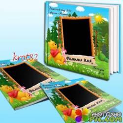 Выпускная фотокнига для детского сада с Винни-пухом – Прощай, детский сад
