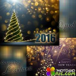 Многослойные фоны - Волшебный праздник новогодний 6