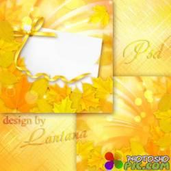 PSD исходник - На земле из листьев веер, желтый и красивый