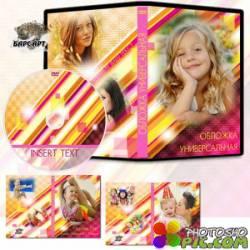 Универсальная обложка и задувка DVD - Цветной сон