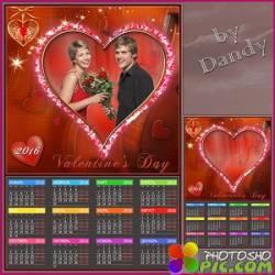 Календарь на 2016 год  - День святого Валентина