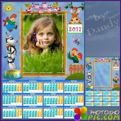 Детский календарь на 2017 год - В кругу друзей