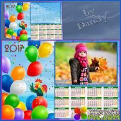 Календарь на 2017 год - Краски осени