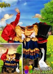 Парный шаблон для фотошопа – В национальных костюмах