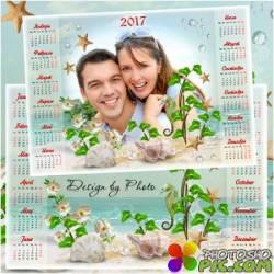 Календарь - рамка на 2017 год - Наш летний отпуск