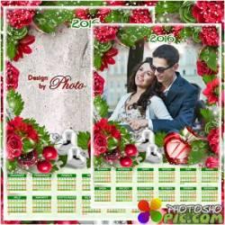 Романтический календарь с рамкой для фото на 2016 год - Крепкие чувства