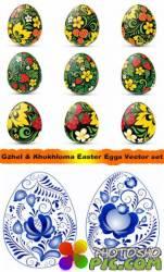 Пасхальные яйца в векторе под хохлому и гжель   Gzhel & Khokhloma Easter Eggs in Vector